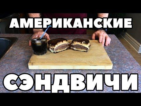 Вопрос: Как приготовить BLT сэндвич?