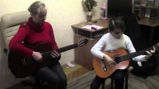 Pasadoble - уроки гитары, Киев