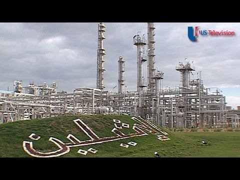 US Television - Egypt 2 (SIDPEC)