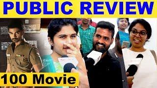 100 Movie Public Review