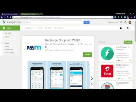 PayTm App for PC/Windows download for 7,8,10,Laptop {**2019