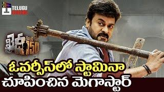Khaidi No 150 Crossed 2 $ MILLION in USA   Chiranjeevi   Kajal   Ram Charan   Telugu Cinema
