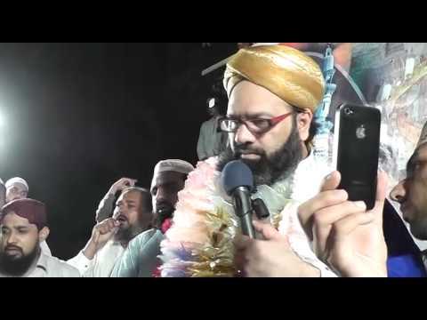 21 Ramadan 2014 Part 3 Hazrat Sakhi Sultan Baba Jani Sarkar Allah Walay