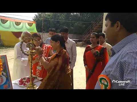 Global Village Foundation Independence Day