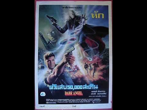 I Come In Peace (1990) Movie Review (aka Awesome Dolph Lundgren Film)