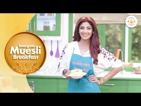 My Muesli Recipe | Shilpa Shetty Kundra | Healthy Recipes | The Art Of Loving Food