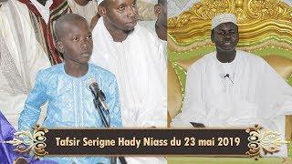 Tafsir Hady Niass 23-mai-19 sur WalfTV