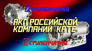 видео О компании ТрансМиссия