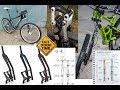 Какие бывают велосипедные вилки? [ВелоЛикбез 3.1]