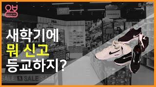 용봉 패션의거리 패션잡화 S마켓 언택트 패션쇼!