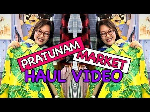 HAUL VIDEO 2017 - (Pratunam Market) 👚