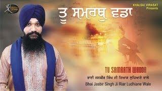 Video Ucha Mohan   Bhai Jasbir Singh Riar   Shabad Gurbani   Kirtan   HD download MP3, 3GP, MP4, WEBM, AVI, FLV September 2018