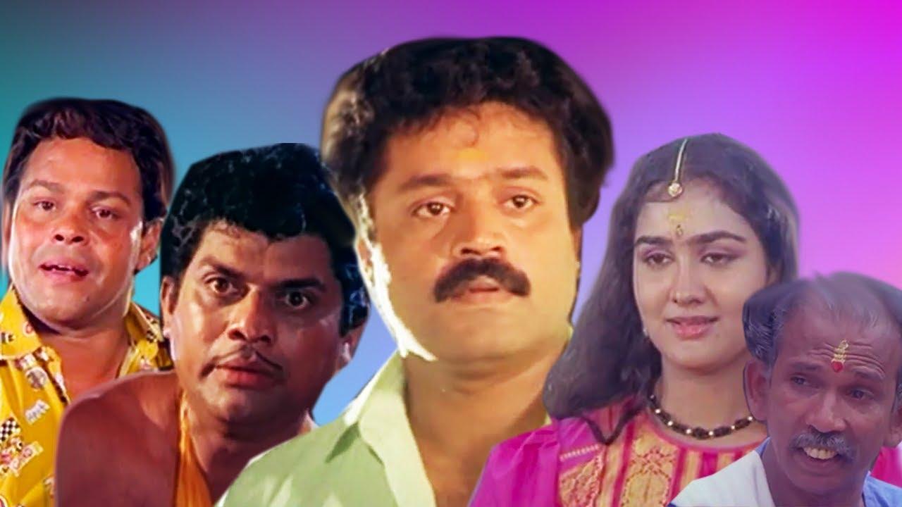 പഴയകാല ഒരടിപൊളി കോമഡി മൂവി | Ulsavamelam Malayalam Movie | Malayalam Comedy Full Movie | Full Movie
