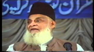 Repeat youtube video Dars-e-Quran Surah Al-Inshiqaq [Complete] By Dr. Israr Ahmed