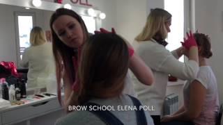 Архитектура бровей с Brow paste . Brow school ELENA POLL