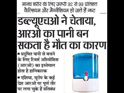 W.H.O. Proof RO water purifiers, RO water not good for health : healthiest drinking water