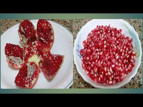How to cut open a Pomegranate -Pomegranate Peeling trick