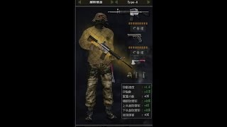 [TSF]Hatsune索隆 M4A1 Player 首部曲