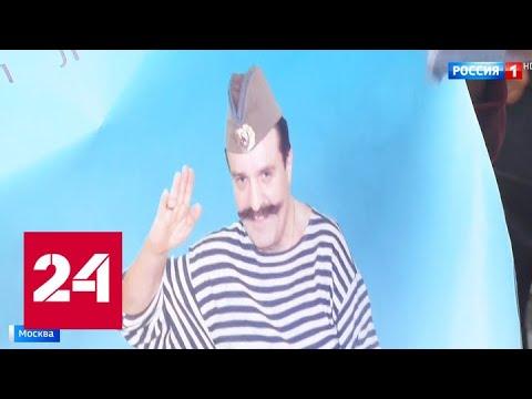 Вилли Токарева похоронили на Калитниковском кладбище - Россия 24