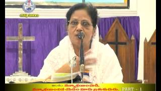 Joy Cherian - Nannashrayinchudi - Part-1