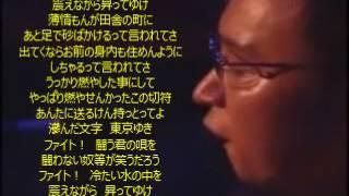 ファイト!吉田拓郎