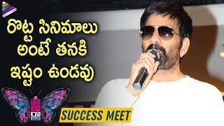 Ravi Teja HONEST Speech | Disco Raja Movie Success Meet | Ravi Teja | Nabha Natesh | Payal Rajput