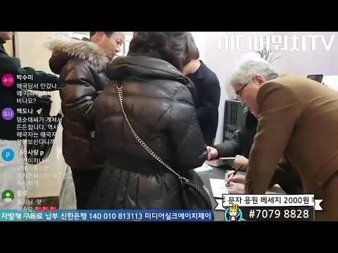 미디어워치 TV's broadcast