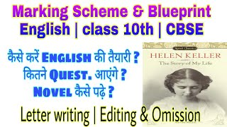 English | Marking scheme | letter writing | Editing & omission | CBSE Board exam 2019