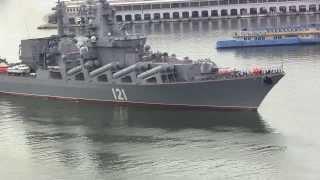 """Ракетный крейсер """"Москва"""" Гавана"""