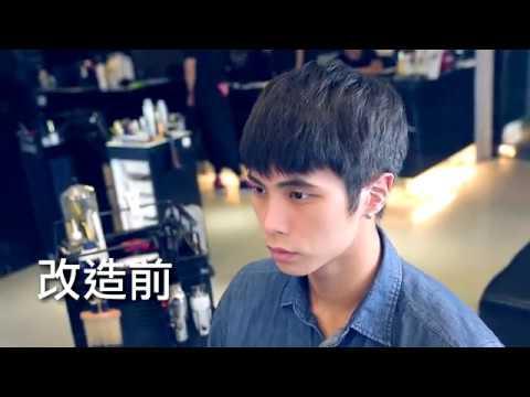 台北剪髮染髮 男生髮型 韓系逗號頭 髮型師海諾