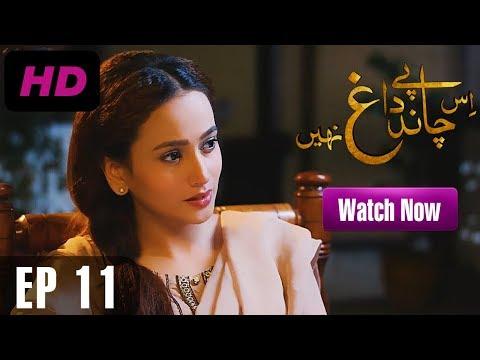 Is Chand Pay Dagh Nahin - Episode 11 | A Plus ᴴᴰ | Firdous Jamal, Saba Faisal, Zarnish Khan