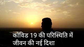 Mahesh Gr Free MP3 Song Download 320 Kbps