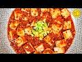 - Resep Mafo Tofu   Olahan Tahu Enak Banget