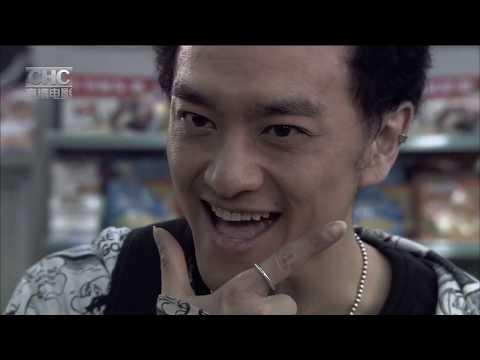 《夜·店》 高清国语中字 2009年大陆电影