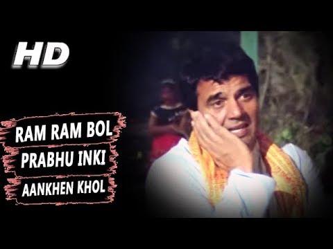 Ram Ram Bol   Alka Yagnik,Shabbir Kumar,Kavita Krishnamurthy  Hukumat 1987 Songs  Dharmendra