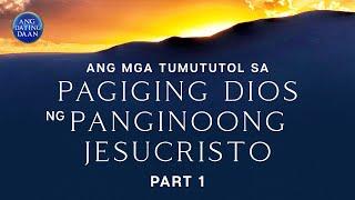 Paano naging Dios si Jesucristo gayong Siya ang nagsabing Siya