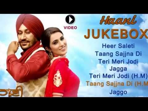 film: Haani - Taang Sajjna Di -FULL SONG- Harbhajan Mann - 2013 Movie