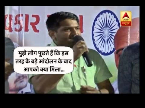 Hardik Patel's controversial comment on Gujarat's Patidar MLAs