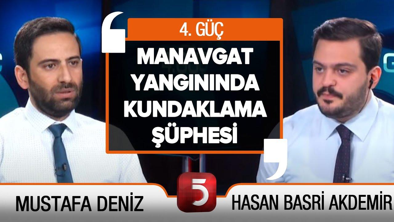 4. Güç - Mustafa Deniz - Hasan Basri Akdemir