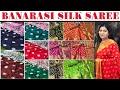 Designer Banarasi Silk Sarees ll Online Shop ll www.prititrendz.com