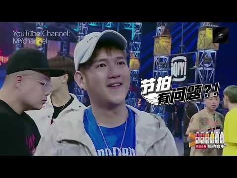 【中國有嘻哈】沈懿 唱的大灌籃曲子-戰舞 絕對比「開始找我的WIFI」好