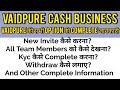 How to Use Vaidpure Cash Business Complete options?