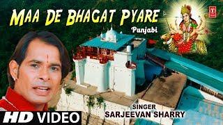 Maa De Bhagat Pyare I SARJEEVAN SHARRY I New Latest Punjabi Devi Bhajan I Full HD Video Song