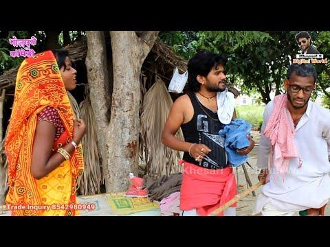 सासुर पतोह के देहाती झागड़ा | खईबु का कटहर || Bhojpuri comedy || khesari 2, Neha ji, HD VIDEO, Hit