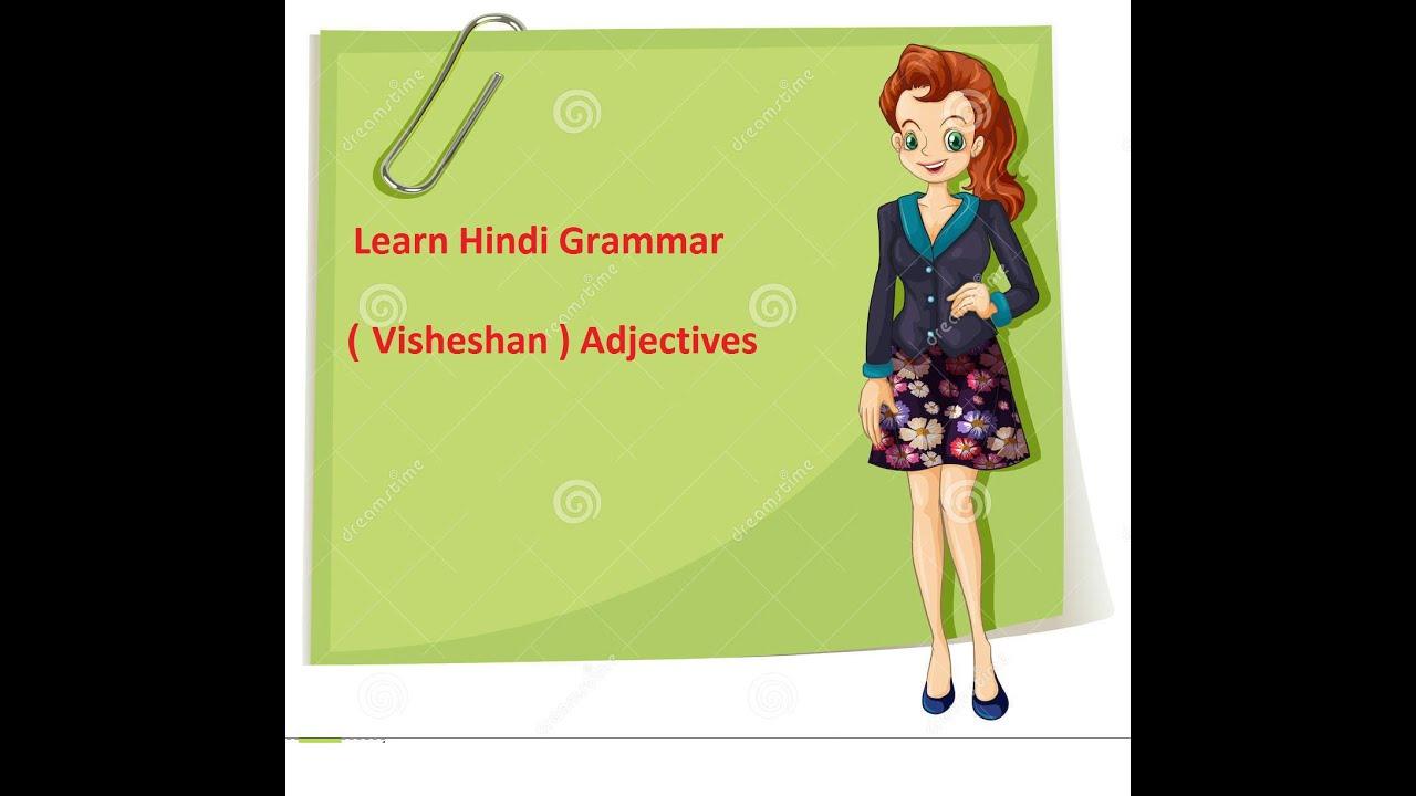Hindi Visheshan Worksheet For Grade 3