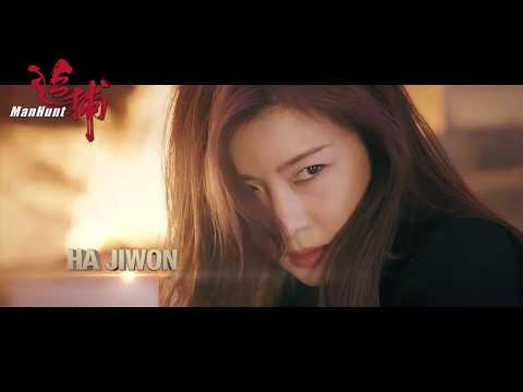 Random Movie Pick - MANHUNT (2017) Official Trailer #1 (JOHN WOO Movie) 1080P HD YouTube Trailer