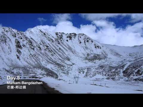 Yunnan-Tibet Road Trip Landscape Footage & Lhasa City View