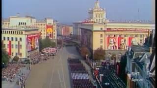 Военен парад от времето на социализма с Тодор Живко и Добри Джуров