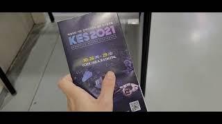 KES2021 한국전자…