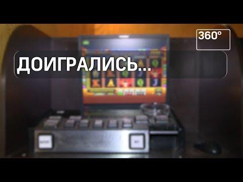 В Москве закрыли подпольное казино